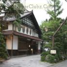 قدیمی ترین هتل جهان
