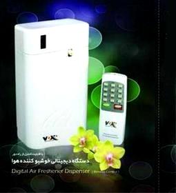 مزرعه بازی بدون اینترنت دستگاه خوشبو کننده هوا دیجیتالی مدل VOX کنترل دار- هایپرکلابز